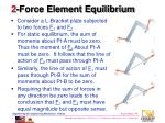 2 force element equilibrium