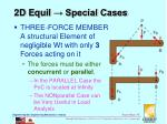2d equil special cases1