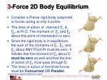 3 force 2d body equilibrium