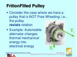 fritionfilled pulley