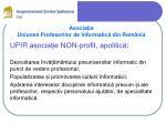 asocia ia uniunea profesorilor de informatic din rom nia