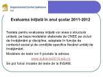 evaluarea ini ial n anul colar 2011 20121