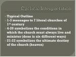 cyclical interpretation