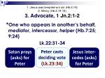 1 jesus was tempted w o sin hb 4 15 2 mercy hb 4 15 16 3 advocate 1 jn 2 1 21
