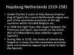 hapsburg netherlands 1519 1581