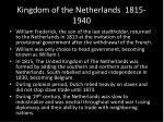 kingdom of the netherlands 1815 1940
