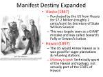manifest destiny expanded