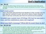 god s application