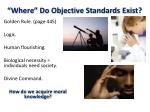 where do objective standards exist