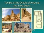 temple of the oracle of amun at the siwa oasis