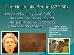 the hellenistic period 332 30