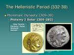 the hellenistic period 332 301