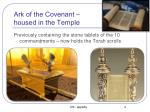 ark of the covenant housed in the temple