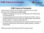 pcmp criteria for participation