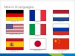 now in 9 languages