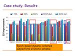 case study results5