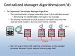 centralized manager algorithms cont d15
