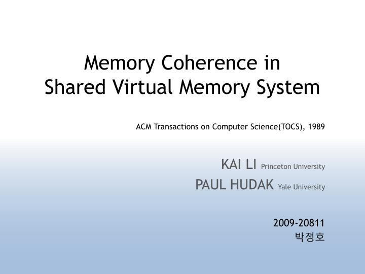 memory coherence in shared virtual memory system n.