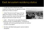 east jerusalem residency status