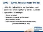 2000 2004 java memory model