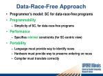 data race free approach