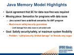 java memory model highlights