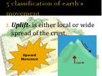 3 classification of earth s movement1