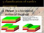 3 classification of earth s movement3
