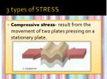 3 types of stress1