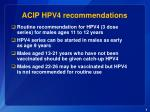 acip hpv4 recommendations