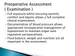 preoperative assessment examination