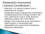 preoperative assessment general consideration