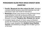 peradaban islam pada masa dinasti bani umayyah