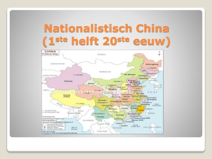 nationalistisch china 1 ste helft 20 ste eeuw n.