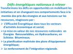 d fis nerg tiques nationaux relever
