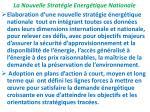 la nouvelle strat gie energ tique nationale
