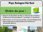 pays sologne val sud1