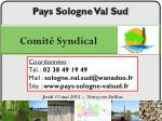 pays sologne val sud7