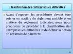 classification des entreprises en difficult s