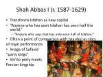 shah abbas i r 1587 1629