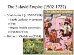 the safavid empire 1502 17221
