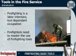 tools in the fire service