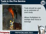 tools in the fire service1