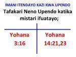 imani itendayo kazi kwa upendo1