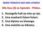 imani itendayo kazi kwa upendo12