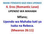 imani itendayo kazi kwa upendo17