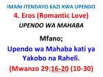 imani itendayo kazi kwa upendo18