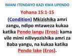 imani itendayo kazi kwa upendo29