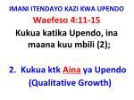 imani itendayo kazi kwa upendo37