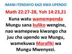imani itendayo kazi kwa upendo46